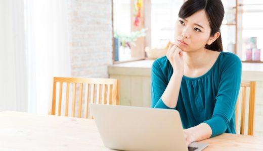 横浜銀行で住宅ローンの金利交渉をしてみた結果がこれ!