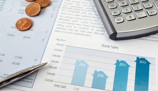 気になる住宅ローンの変動金利推移!過去データを追ってみた