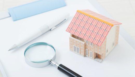 住宅ローンの審査が甘い銀行の特徴!諦めるのはまだ早い!