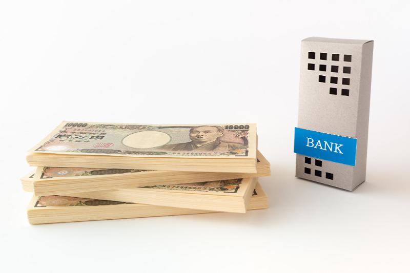 お金と銀行模型