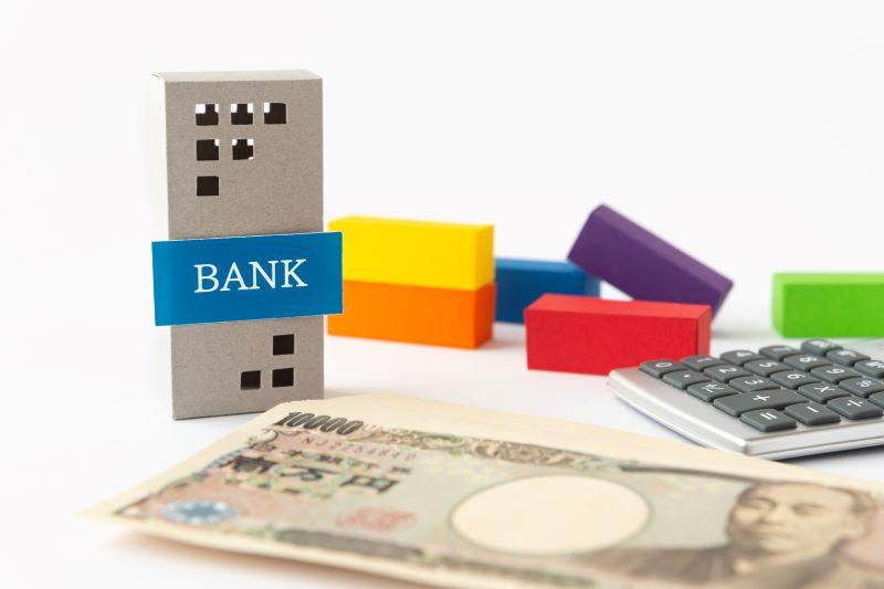 銀行とお金と電卓