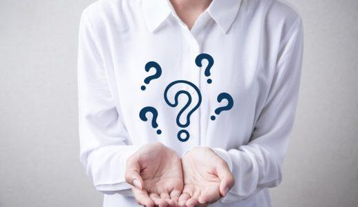 住宅ローンの返済条件を変更したい時にどの範囲まで認められる?