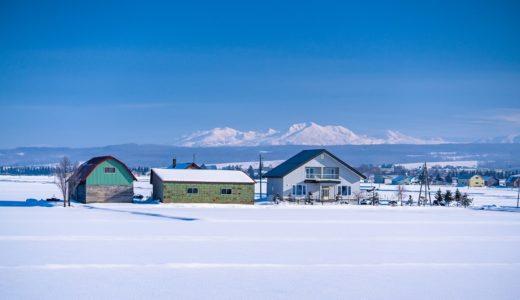 北海道で住宅ローンの借り換えを比較したい