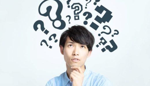 住宅ローン借り換え後の控除では確定申告が必要?いらない?
