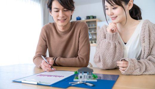 住宅ローンの残債があっても売却できる?売却時に注意したいポイントも解説!