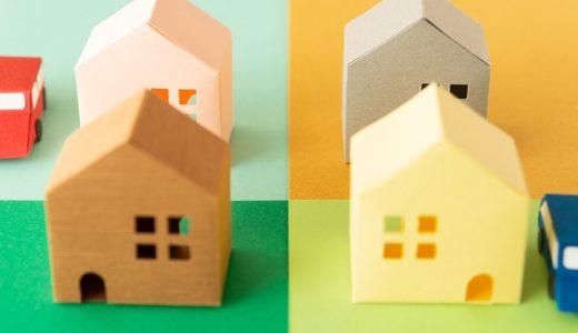 住宅ローン控除の床面積は内法寸法なので間違えないように注意!