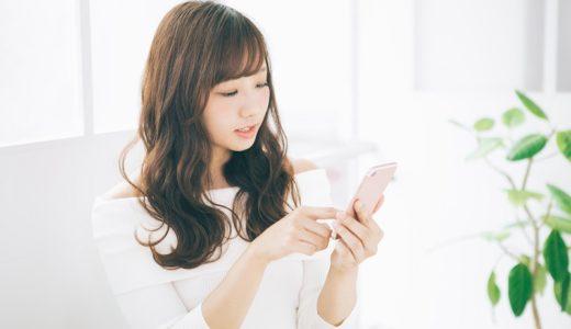 携帯料金を延滞すると住宅ローンの審査に影響する?