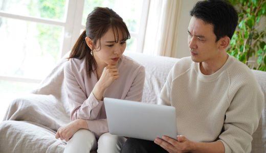 住宅ローンの三大疾病保障特約は必要か?判断基準を徹底解説