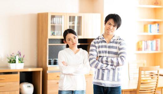 住宅ローンは何歳がタイムリミット?何歳までに契約しておく必要があるのか