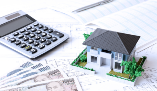住宅ローンの借り換え時に費用を上乗せすることは可能?【得になる借り換え方】