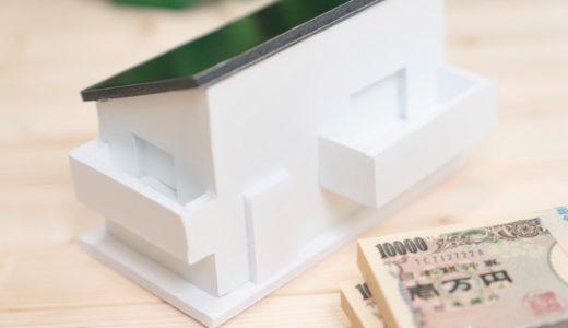 住宅ローンの審査はいつの年収がみられている?転職直後、産休・育休中の扱いも解説