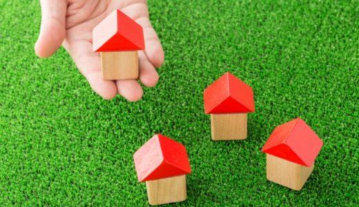 住宅ローンを複数申し込むと審査で落とされる?複数申し込むことのメリット・デメリット