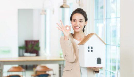 個人事業主が住宅ローンの審査で気を付けるポイントとは?