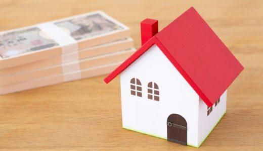 家賃滞納のせいで住宅ローンの審査に落ちる?気をつけておきたい信用情報の傷とは