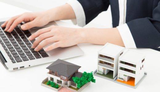 住宅ローンの借り換えはタイミングが重要!注意点やメリットを紹介