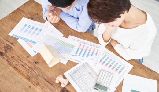 住宅ローンの控除が延長される?対象になる家や節税効果を解説!