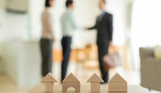 住宅ローン審査は契約社員でも通る?審査に通りやすくなるポイントを紹介