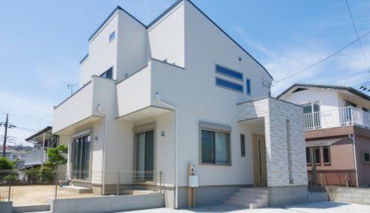長期優良住宅の減税とは?様々な優遇措置について紹介!【2020年最新版】
