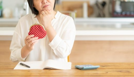 住宅ローンはパートやアルバイトでも借りられる?審査に通る方法7選!
