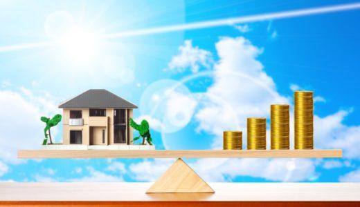 住宅ローンの平均はどのくらい?返済期間や借入金額など8つの平均を紹介
