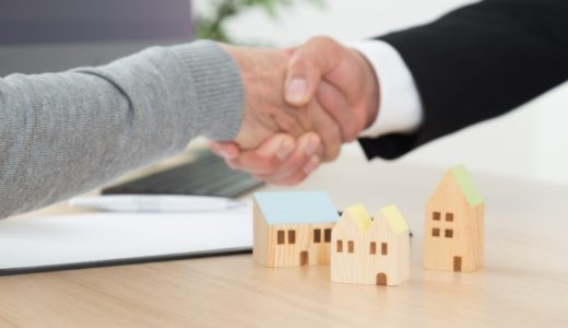 同じ銀行で住宅ローンの借り換えをすることはできるのか?交渉ポイントを紹介
