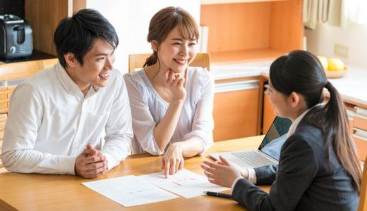 住宅ローンの借り換えに必要書類は5種類だけ!手続きについても紹介