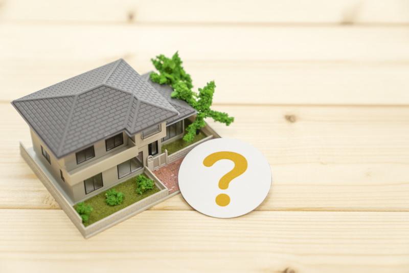 住宅とクエスチョンマークの画像