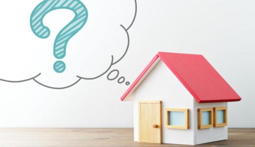 所有している空き家を賃貸に出すメリットってあるの?