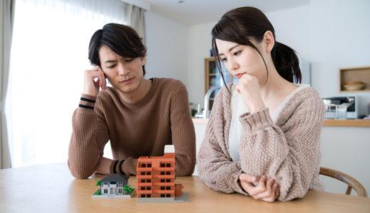 分譲マンションの建て替えが少ない理由とは?