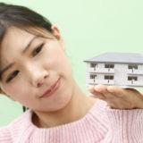 注文住宅に疑問を持つ女性の画像