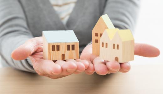 不動産を購入すると相続税対策になるって本当?